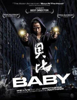 Малыш / Baby (2008) DVDRip + Онлайн